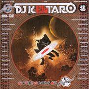 DJ Kentaro - On The Wheels Of Solid Steel (Ninja Tune ZENCD109, 2005) : посмотреть обложки диска