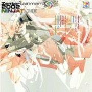 various artists - Zentertainment 2002 (Ninja Tune ZEN2002, 2002)