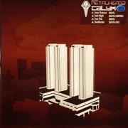 Calyx - Dark Night EP (Metalheadz METH055, 2004) : посмотреть обложки диска