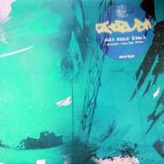 DJ Krush - Yeah / Dig This Vibe (Remixes) (Mo Wax MW033R, 1995) : посмотреть обложки диска