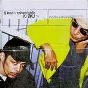 DJ Krush & Toshinori Kondo - Ki-Oku (Instinct EX-408-2, 1998)