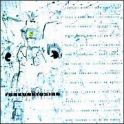 various artists - Ninja Cuts Funkungfusion (Ninja Tune ZENCD033, 1998)