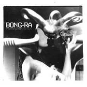 Bong-Ra - Praying Mantis EP (Russian Roulette Recordings RRR007, 2004)