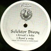 Roni Size & DJ Krust - Selektor Bwoy (Dope Dragon DD001, 1995) : посмотреть обложки диска