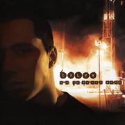 Calyx - No Turning Back (Moving Shadow ASHADOW33CD, 2005) : посмотреть обложки диска