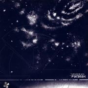 Technical Itch - Parallax EP (Tech Itch Recordings TI026, 2000) : посмотреть обложки диска