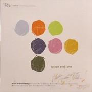 various artists - Space And Time (Hotflush Recordings HFCD001, 2007) : посмотреть обложки диска