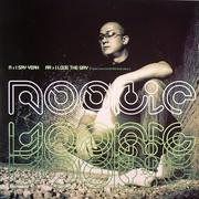 Nookie - I Say Yeah / I Love The Way (Phuzion Records PHUZION014, 2008) : посмотреть обложки диска