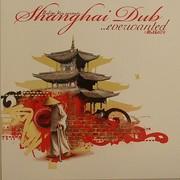 Rufige Kru - Shanghai Dub / Everwanted (Metalheadz METH078, 2009) : посмотреть обложки диска
