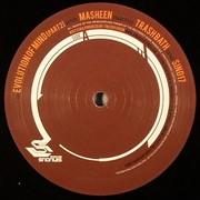 various artists - Trash Bath / Noisy Sneaker (Sinuous Records SIN018, 2008) : посмотреть обложки диска