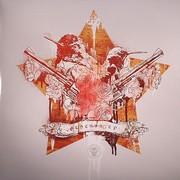 various artists - Genesis EP (Metalheadz METH082, 2009) : посмотреть обложки диска