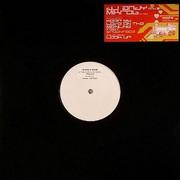 DJ Andy & Mikrob - Keep My Love On The Mainline / Look Up (Emotif Recordings EMF2060, 2007) : посмотреть обложки диска