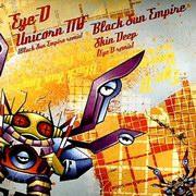 various artists - Unicorn MF / Skin Deep Remixes (Citrus Recordings CITRUS009, 2003)