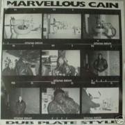 Marvellous Cain - Dub Plate Style / Jump Up (Suburban Base SUBBASE47, 1994)