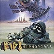 Hive - Hip Hop 2023 (Celestial Recordings , 2001)