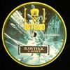 Rawtekk - Seduce / The Brood (Disturbed Recordings DISTURBD010, 2007, vinyl 12'')