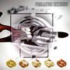 Influx UK - Shine / Special Black (Remixes) (Formation Records FORM12119, 2007, vinyl 12'')