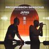 LTJ Bukem feat. MC Conrad - Progression Sessions 7 - Japan Live 2002 (Good Looking Records GLRPS007X, 2002, 2xCD, mixed)