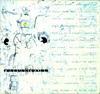various artists - Ninja Cuts Funkungfusion (Ninja Tune ZENCD033, 1998, 2xCD compilation)
