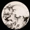 Axiom - Vendetta / Sanctuary (Red Light Records RL011, 2007, vinyl 12'')