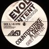 various artists - Grey Matter / Aneurysm (Evol Intent EI010, 2007, vinyl 12'')