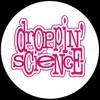 Danny Breaks - Droppin Science Volume 01 (Remixes) (Droppin' Science DS001R, 1995, vinyl 12'')