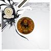 various artists - The Fall / Cut Away (Celsius Recordings CLS004, 2007, vinyl 12'')