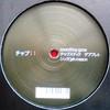 Jacky Murda & RCola - Soundboy Gone / Tel Aviv Rockit (Chopstick Dubplate CHOP11, 2009, vinyl 12'')