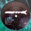 Metrik - Anthem '09 / Time To Change (Viper Recordings VPRVIP009, 2009, vinyl 12'')