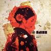 Naibu - Fireflies EP (Horizons Music HZN030, 2008, vinyl 2x12'')