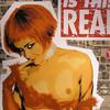 Rufige Kru - Aptitude Vol 3 (Exit Records EXIT010, 2007, vinyl 12'')