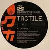 Tactile vs Mindscape - Catapult / Dormant (Inneractive Music INNA012, 2004, vinyl 12'')