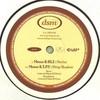 various artists - Nectar / Drop Shadow (Deep Soul Music DSM012, 2009, vinyl 12'')