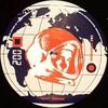 X-Men - Bombin / Sonic Worx (Double Zero DZ002, 2000, vinyl 10'')