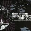 various artists - 12'' Armour: Part 3 (Cyanide Recordings CYAN022, 2007, vinyl 2x12'')