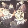 Zen - Flying Cupz / Conundrum (Formation Records FORM12111, 2004, vinyl 12'')
