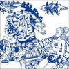 Soundmurderer & SK-1 - Rewind Records (Rephlex REWCD001, Rewind Records REWCD001, 2003, CD)