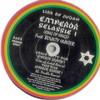Lion Of Judah - Emperor Selassie I (King Of Kings) (Congo Natty RAS05, 1996, vinyl 12'')