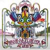 The Herbaliser - Same As It Never Was (Studio !K7 !K7226CD, 2008, CD)