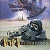 Hive - Hip Hop 2023 (Celestial Recordings , 2001, 2xCD, mixed)