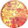 Black Sun Empire & Optiv - Release Me / Gazala (Red Light Records RL005, 2004, vinyl 12'')